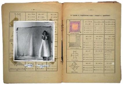 Some Disordered Interior Geometries